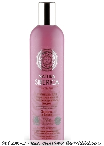 Шампунь для окрашенных волос Natura Siberica