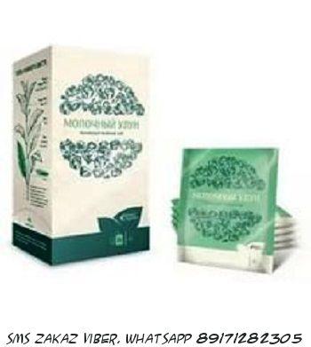 Чай молочный улун в пакетиках