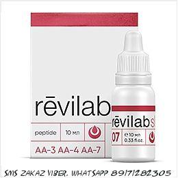 Revilab SL 07 пептиды В-иммунитета костного мозга и сосудов