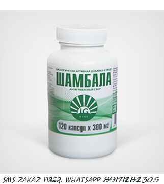 Шамбала растительный противогрибковый комплекс