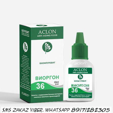 Виоргон 36 микофлуревит чаги