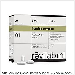 Revilab Peptide МL 1