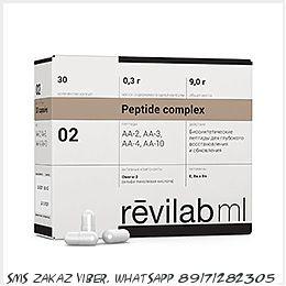 Revilab Peptide МL 02